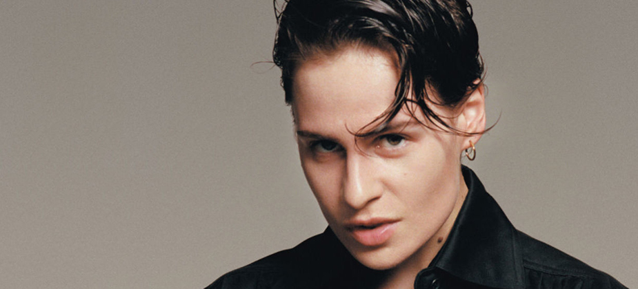 GIG REVIEW: Christine And The Queens